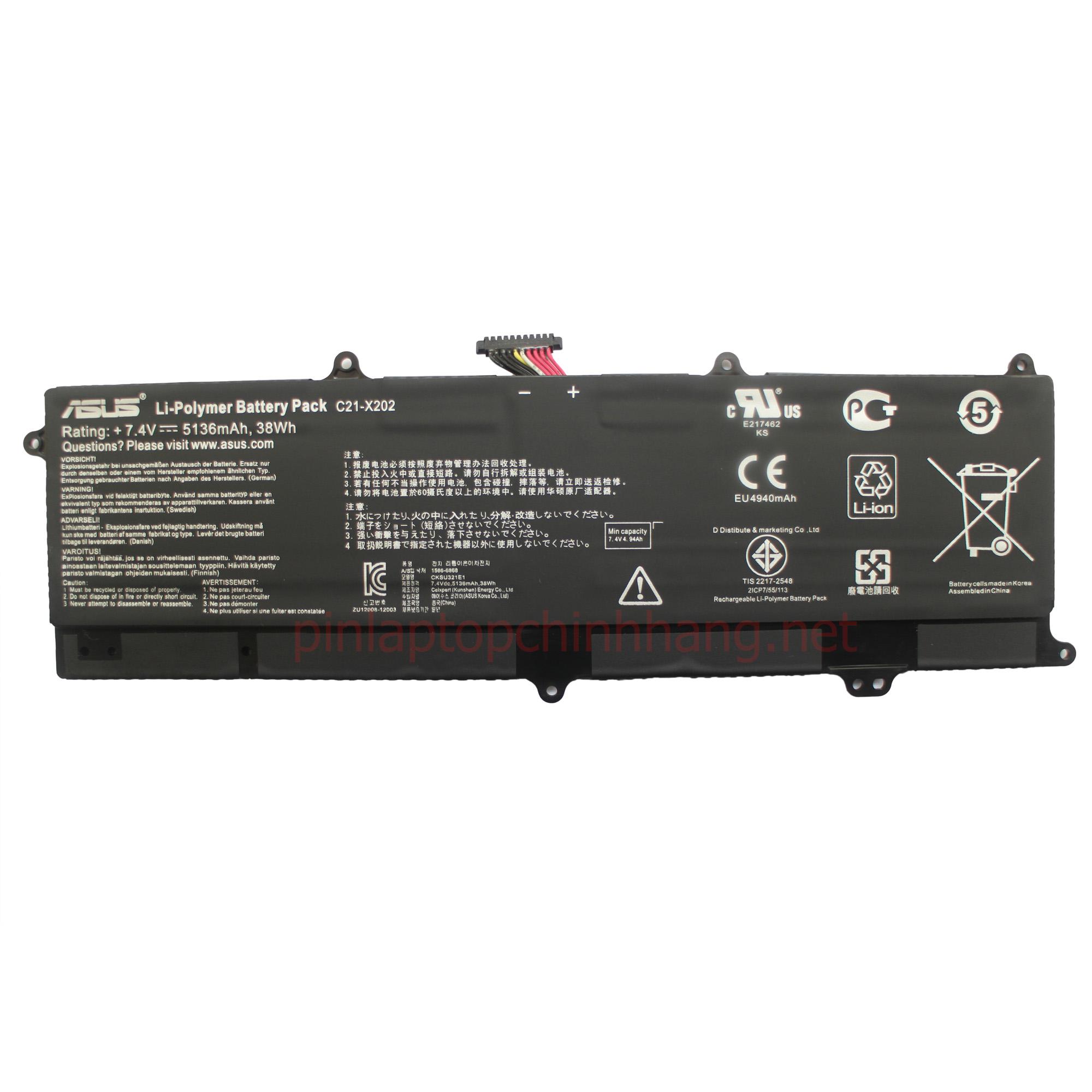 Battery Pin Laptop Chính Hãng Asus X200E Q200E S200 X201E S200E X202E C21-X202 X201 S200E-RHI3T73