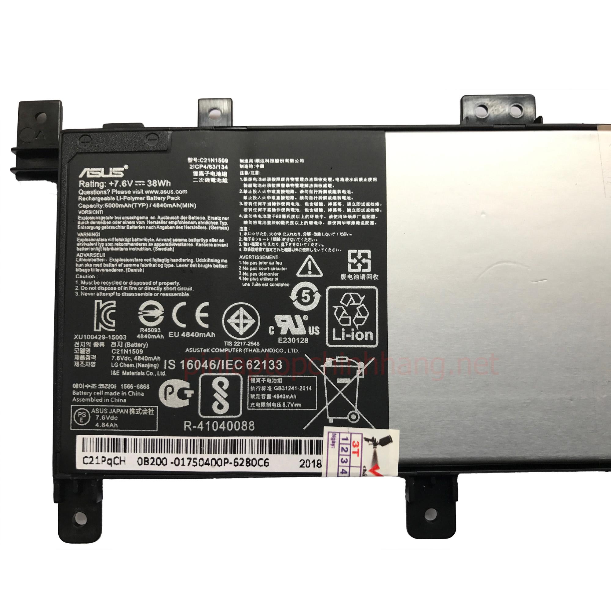 Battery Pin Laptop Chính Hãng ASUS X556UA X556UB X556UF X556UJ X556UQ X556UR C21N1509
