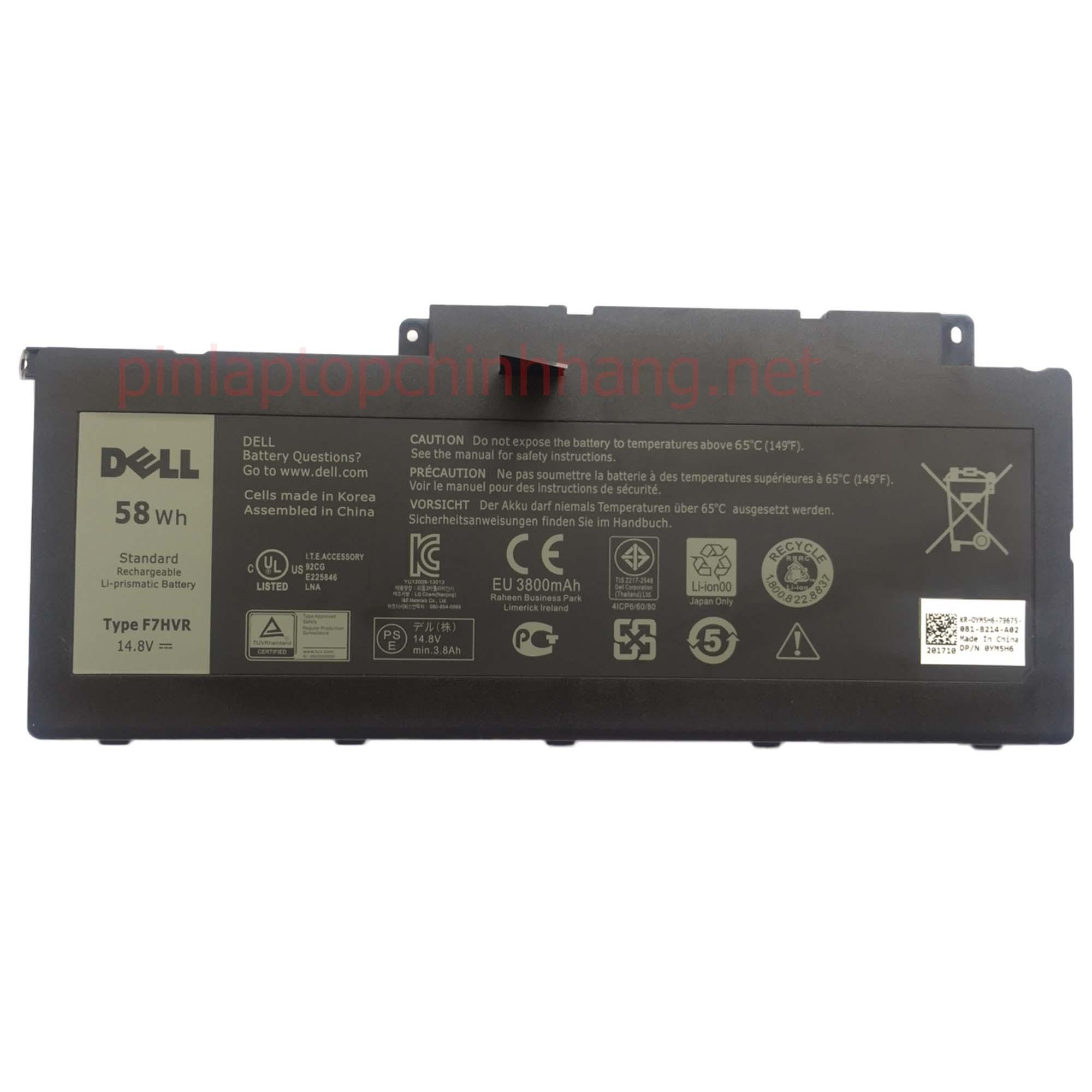 Battery (Pin) Laptop Chính Hãng Dell Inspiron 17 7737 15 7537 G4YJM 062VNH T2T3J F7HVR 58Wh