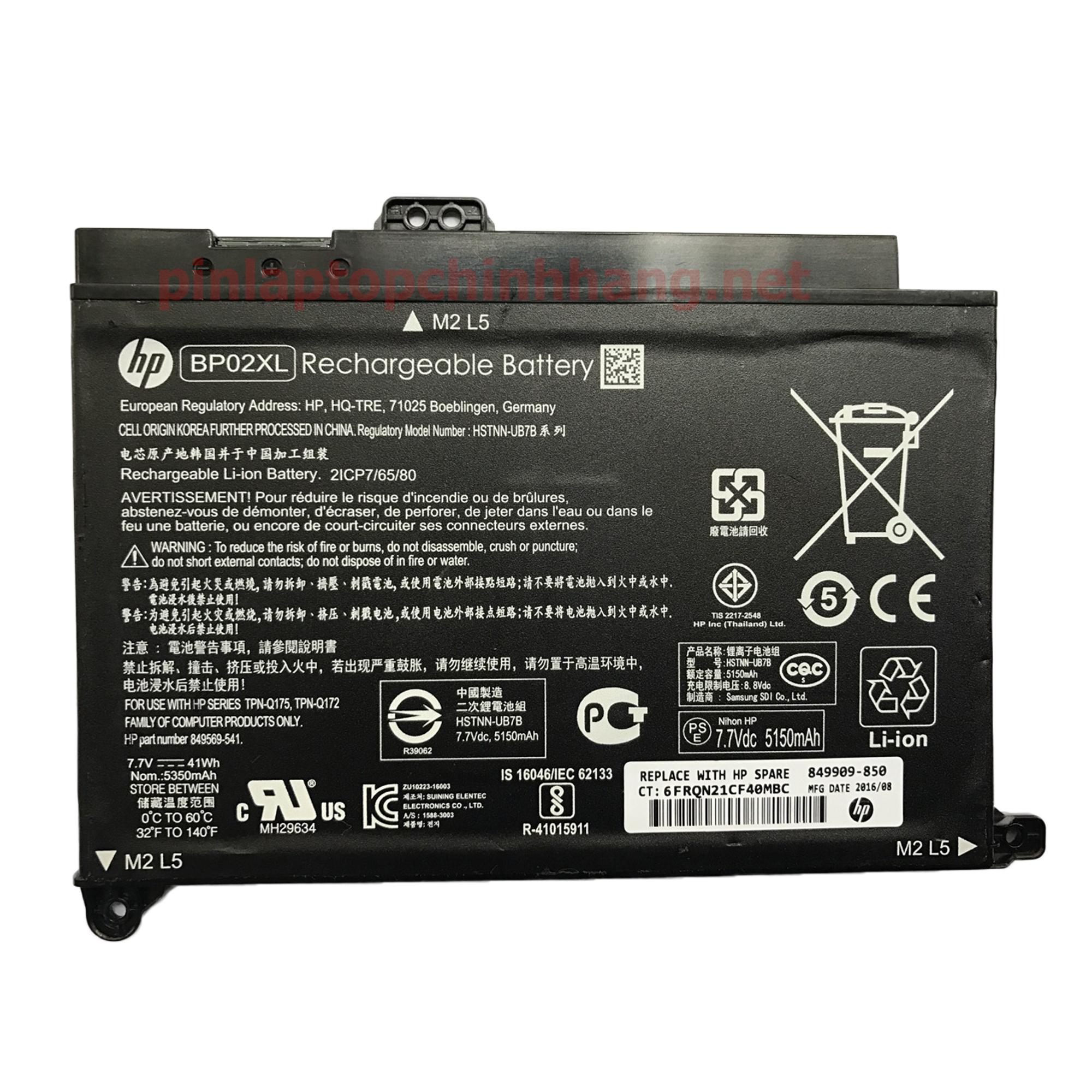 Battery (Pin) Laptop Chính Hãng Pavilion 15-AU095TX, 15-AW00AT,15-AU144TX, 15-AW006NG,15-AU154TX, 15-AU100, 15-AU147TX, 15-AU106NG, 15-AU149TX, 15-AU109NG, 15-AU164TX, 15-AU145NG, 15-AU163TX BP02XL HSTNN-LB7H